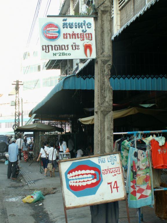 cambodge-075