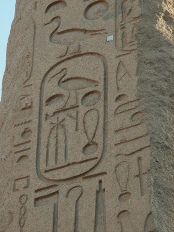 egypte-162
