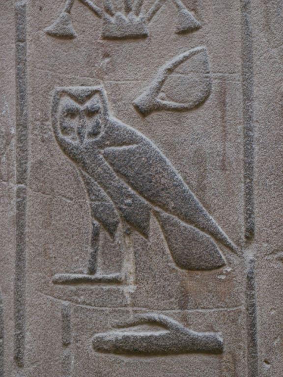 egypte-217