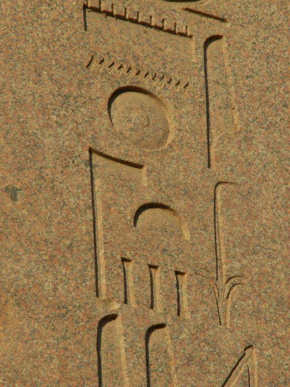 egypte-158