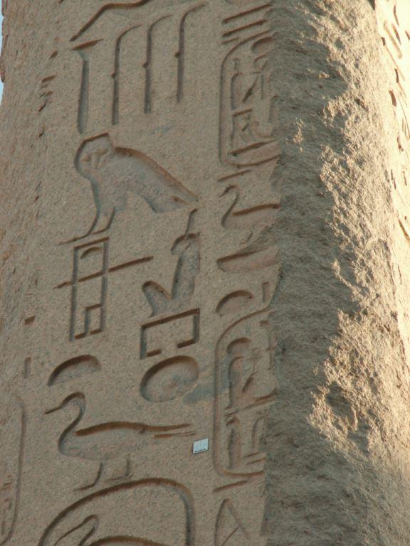 egypte-161