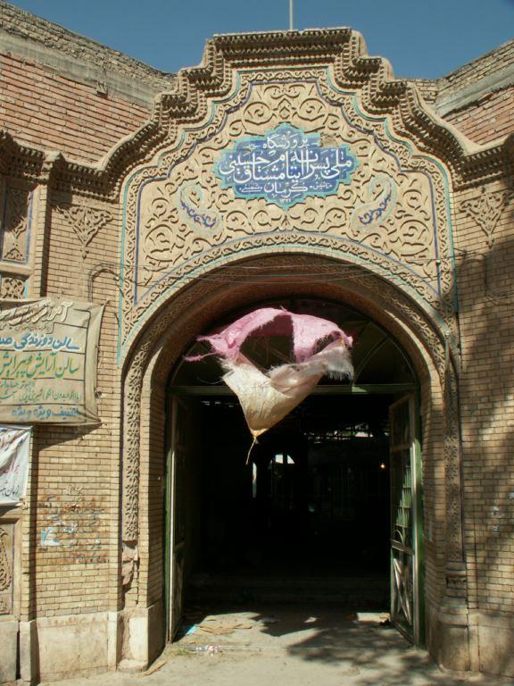 iran-042