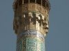 iran-262