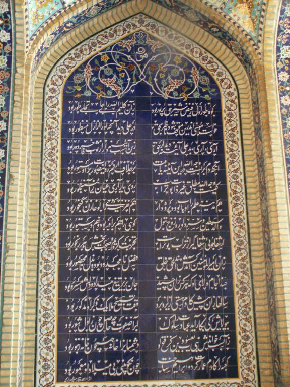 iran-185