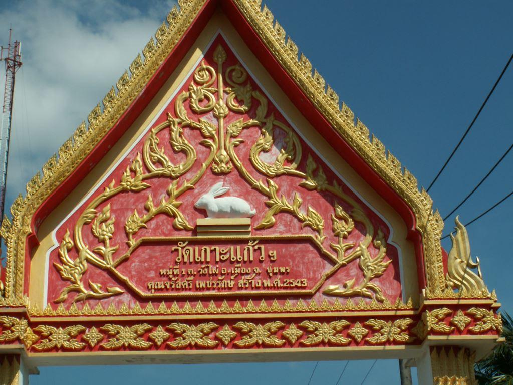 thailande-012