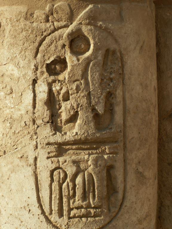 egypte-220