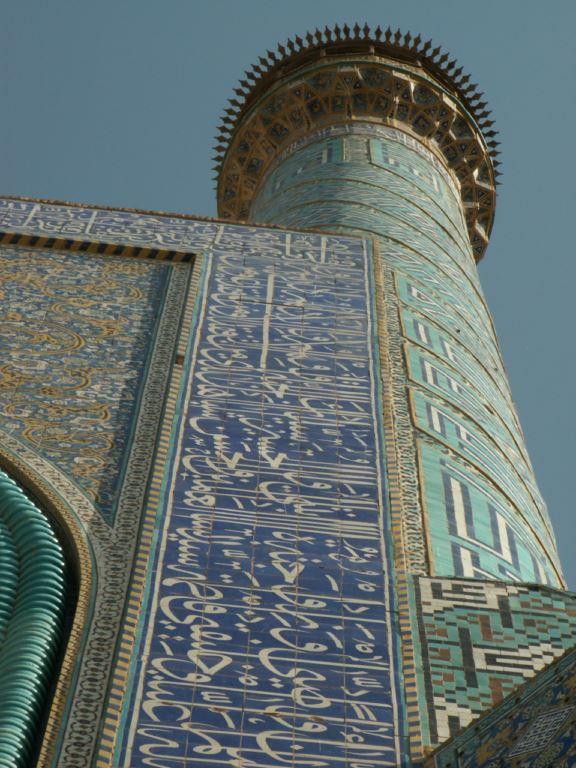 iran-264
