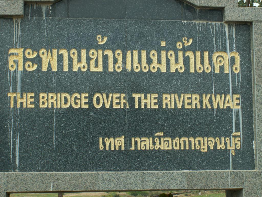 thailande-036