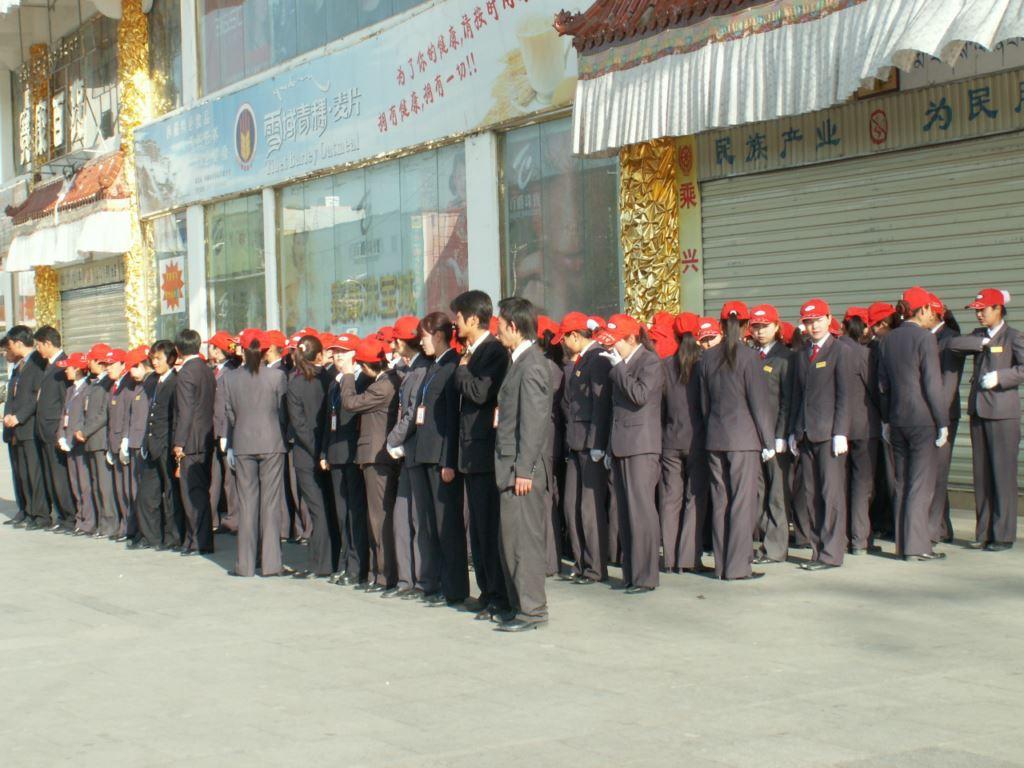 tibet-088