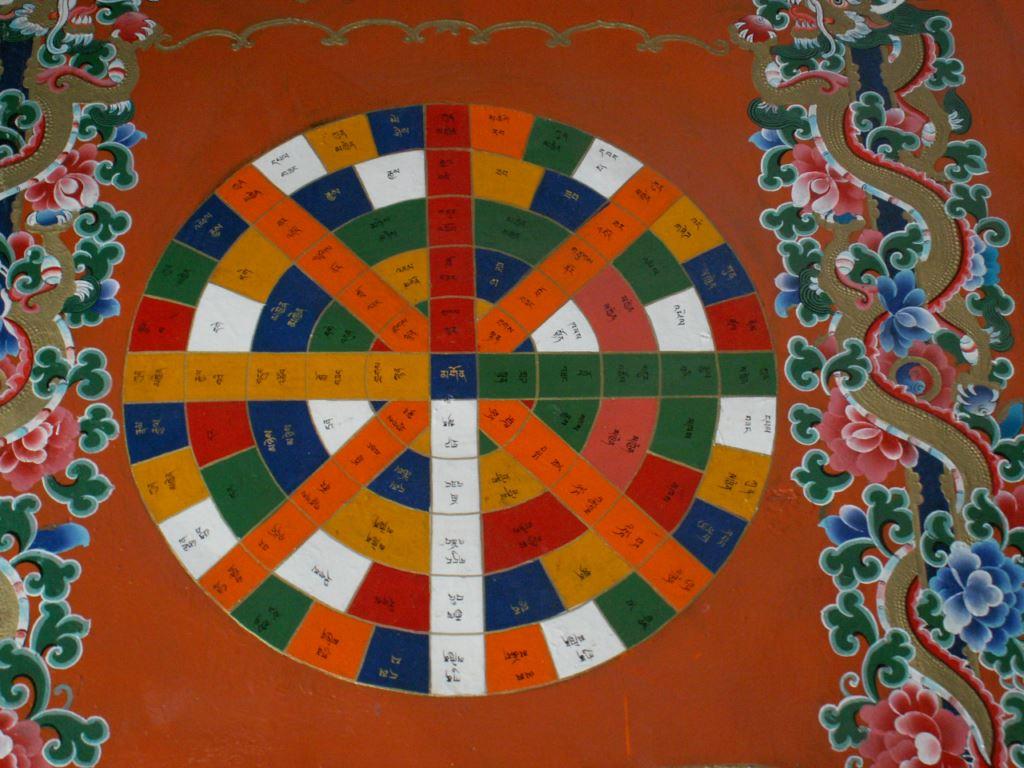 tibet-217