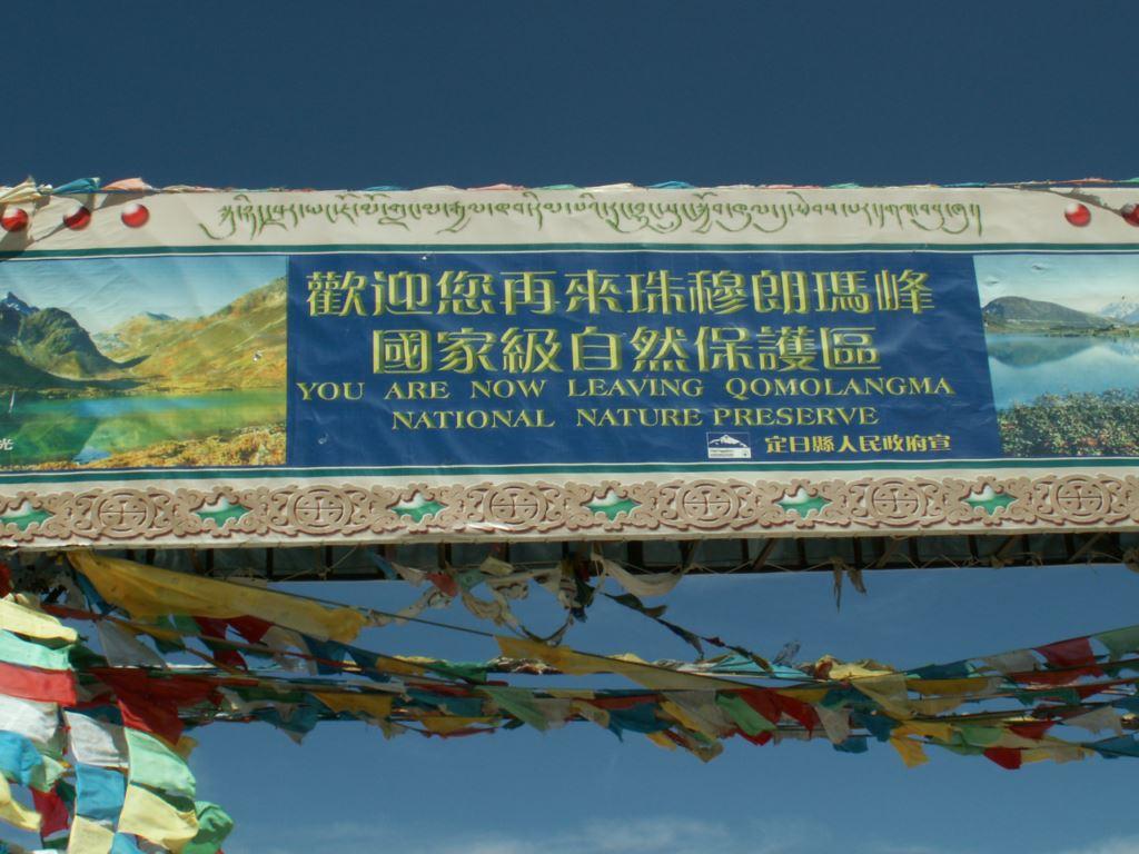 tibet-262
